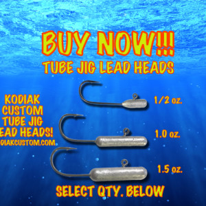 lead head buy now