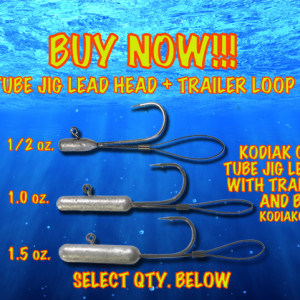 lead head + trailer buy now